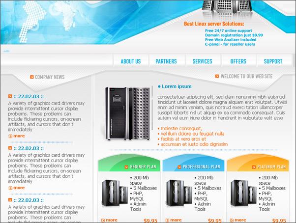 網路創業-mail server