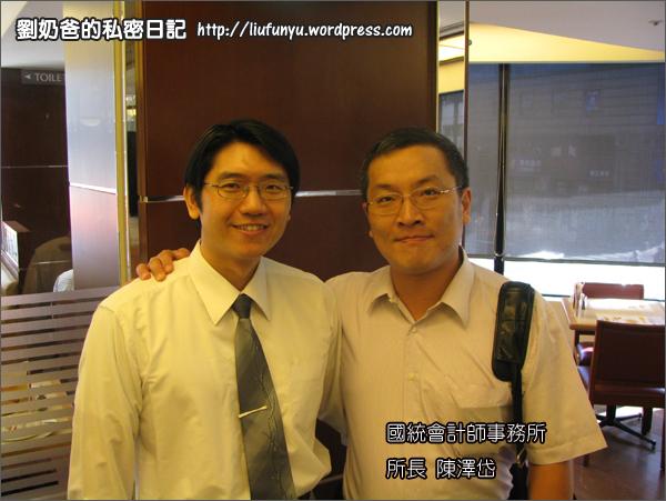 BNI早餐會-國統會計師事務所-所長陳澤岱