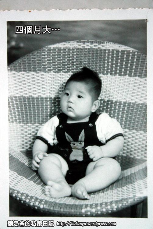 劉奶爸的童年