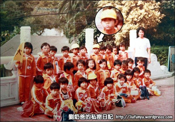 民國69年 育仁幼稚園