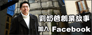 加入facebook好友