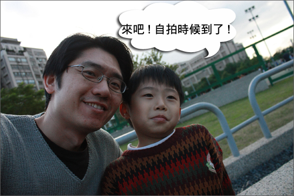 無本創業法-劉奶爸網路創業私密日記