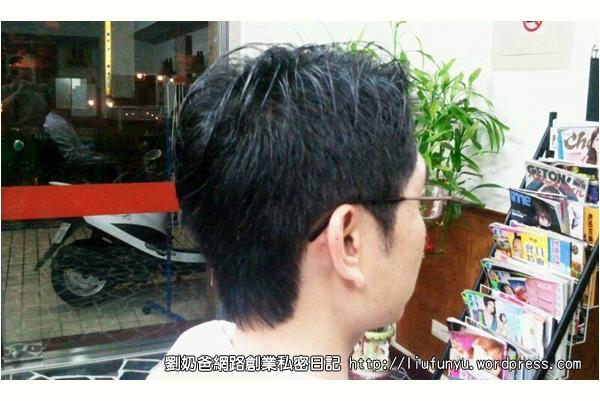 丹尼爾男士髮型工坊-劉奶爸網路創業私密日記