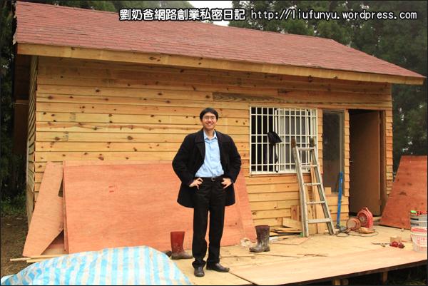昇銳小木屋