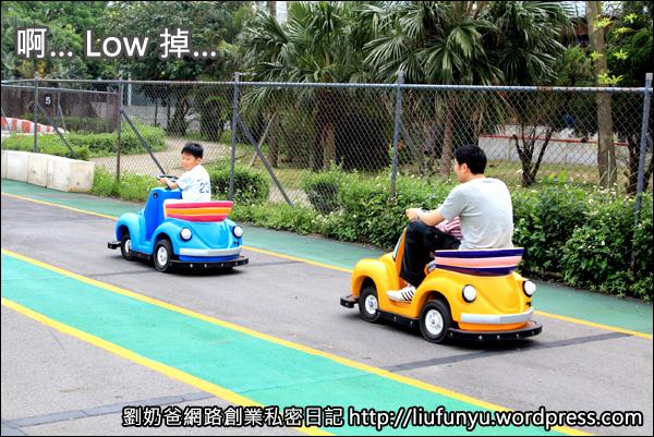 跑跑卡丁車02