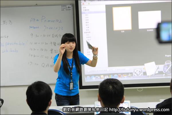 iBooks Author電子書製作行銷術-DaDa