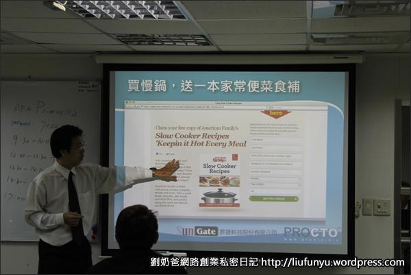 iPad 電子書行銷術