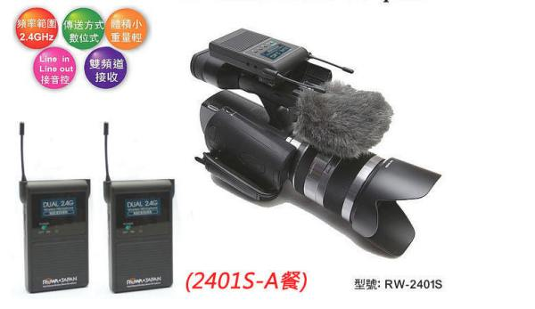 ROWA DUAL Channel wireless stereo microphone