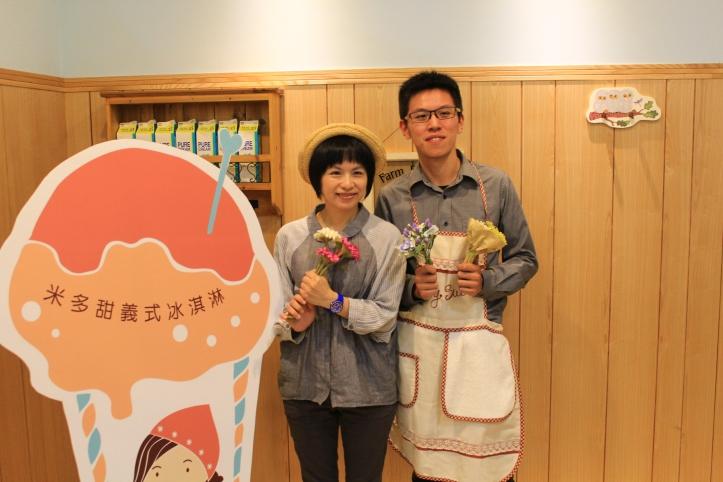 吳志揚夫人和米多甜義式冰淇淋